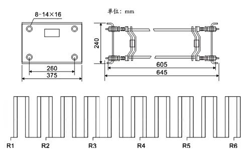 电动机起动,调速及电力制动电阻器和逆变变压器中性
