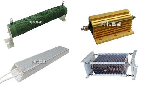 起重机制动电阻的安装与维修——北京时代嘉盈科技有限公司