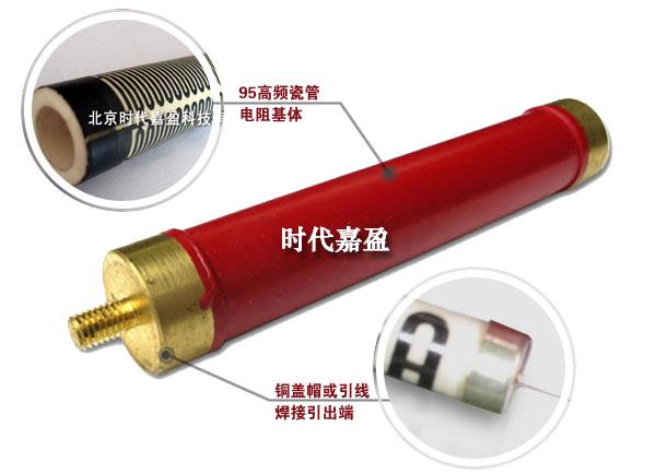 RI80高压电阻耐高压、感量小、阻值范围宽