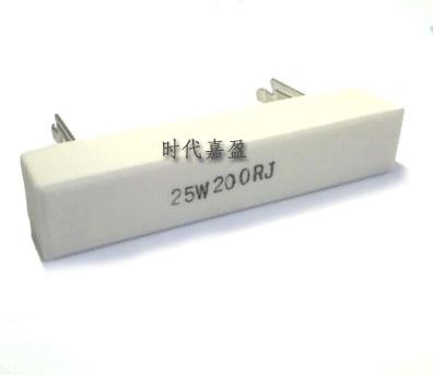 RX水泥电阻器(Z型)