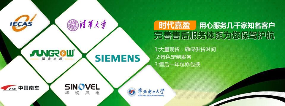 制动电阻箱—北京时代嘉盈科技有限公司