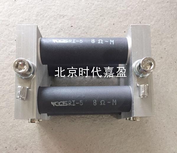 高频无感电阻