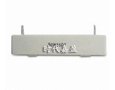 RX水泥电阻(H型 HG型)