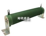 制动电阻——大功率线绕电阻