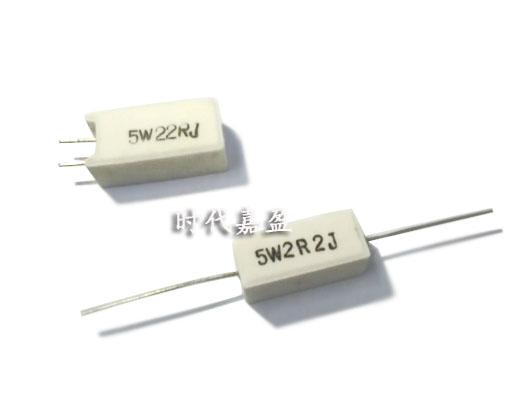 RX水泥电阻(B/M型 立式/卧式)