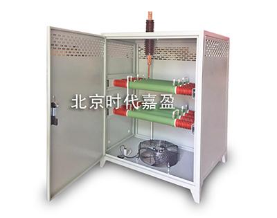 高压电阻柜